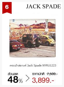 [พร้อมส่ง] SALE นาฬิกา Playboy PB0229PK หน้าปัดเหลี่ยม สายหนังสีชมพู ของแท้ 100 ราคาถูกที่สุด