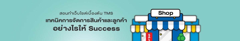 http://www.tarad.com/images/event_discount/seminar/080416/section-course-header-1.jpg