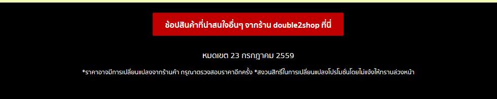 Double2shop