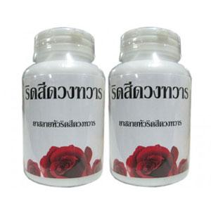 สมุนไพร ริดสีดวง ยาสมุนไพรรักษาโรคริดสีดวงทวารตามหลักแพทย์แผนไทย 1 เดือน 2 ขวด