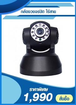 Plug and Play รองรับการติดตั้งผ่าน Edge/3G ภาพระดับ Full HD สีดำ