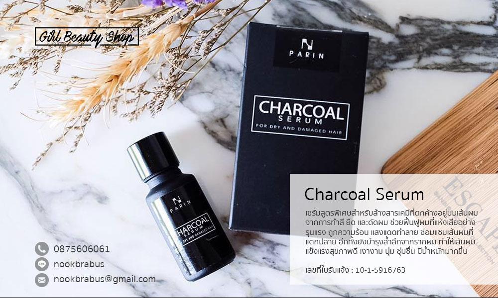 เซรั่ม Charcoal Serum